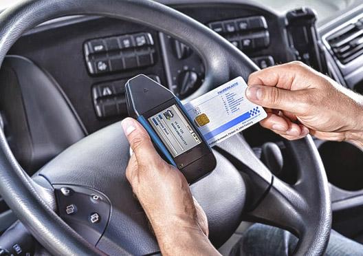 Drabpol, Mobilny klucz do pobierania danych, DLKPro downloadkey