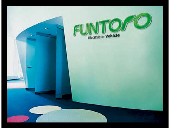 siedziba Funtoro