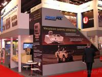 XXI Międzynarodowy Salon Przemysłu Obronnego